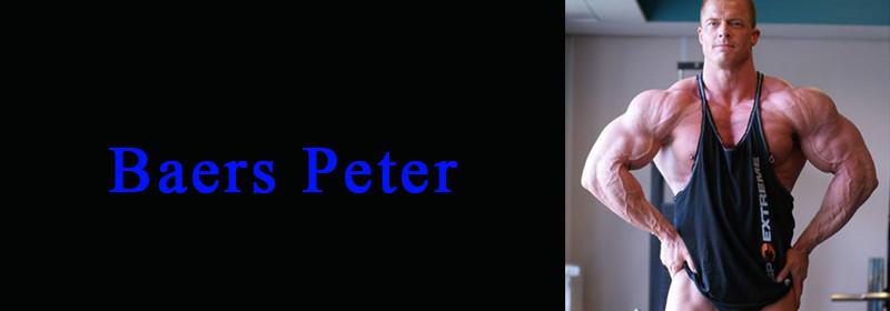 peter-bears-banner